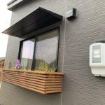 愛知県豊明市の戸建住宅にて、エクステリア工事、YKKルシアス フラワーボックス、コンバイザー取付工事を行いました。