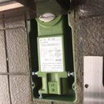 愛知県大府市のマンションにて、エントランスドアのフロアヒンジ取替工事を行いました。