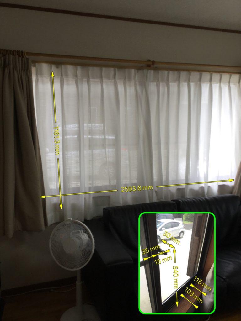 愛知県知多市の戸建住宅にて、二重窓工事店 内窓プラスト(大信工業)工事を致しました。【窓香房】