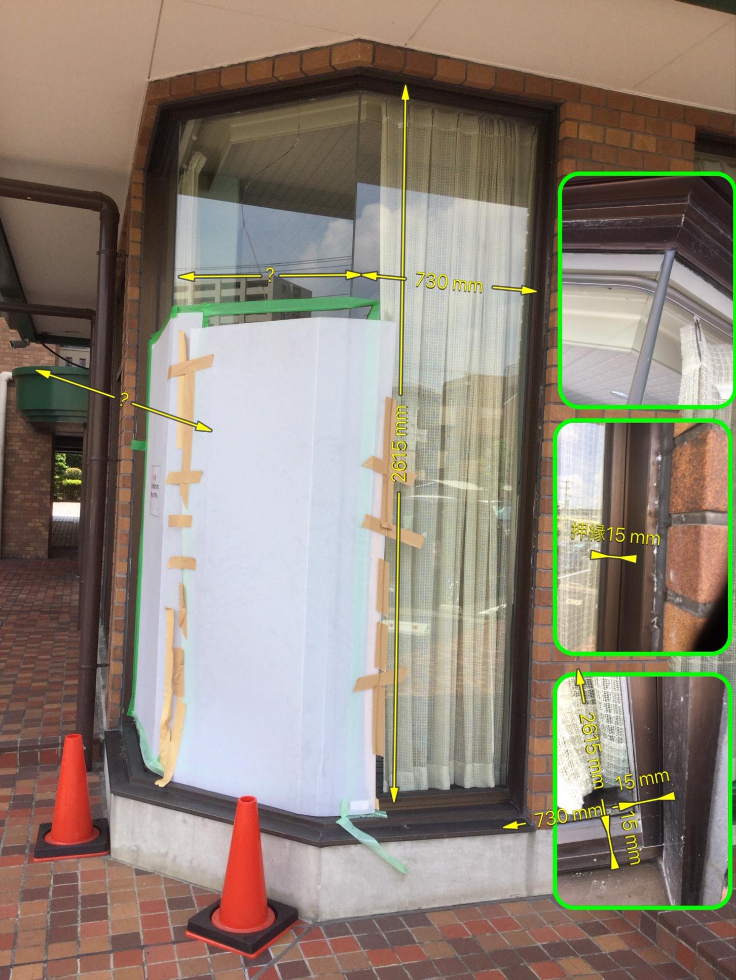 愛知県名古屋市千種区のマンションにて、集会場ガラス取替工事を行いました。【窓香房】