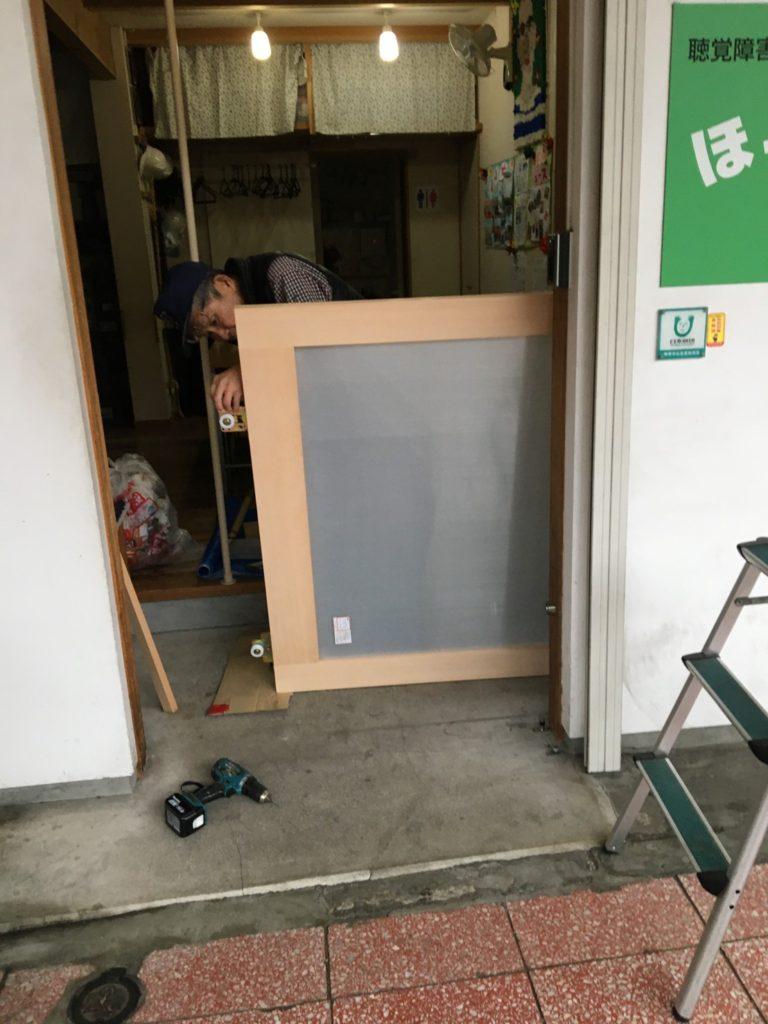 愛知県名古屋市熱田区にて、木製建具オーダー品取付工事を行いました。【窓香房】