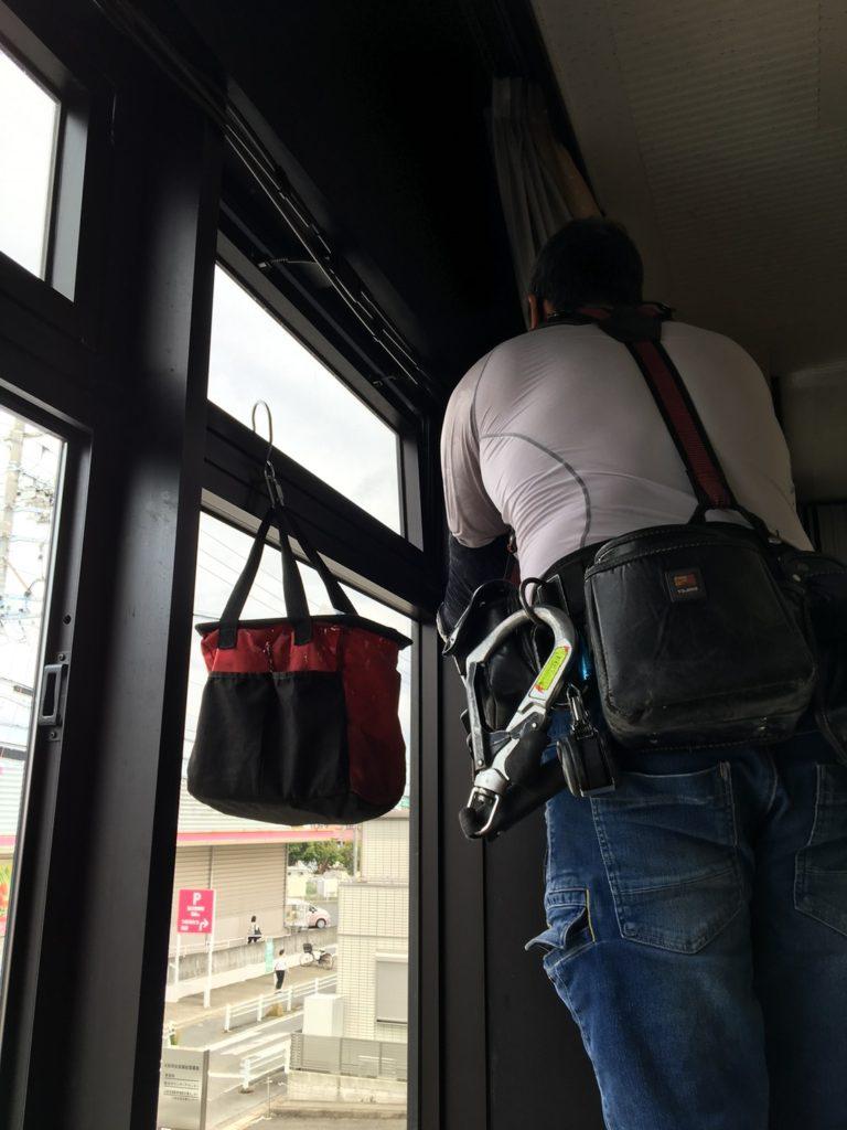 愛知県大府市にて、排煙オペレーター工事を行いました。【窓香房】
