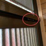 戸建住宅にて、玄関引戸の網戸取替工事を行いました。【窓香房】