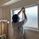 愛知県名古屋市中川区のマンションにて、窓の遮音工事を行いました。(大信工業 プラストKR ソノグラス3+3)【窓香房】